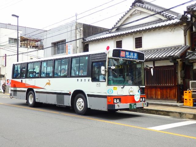P5031539 (640x480)