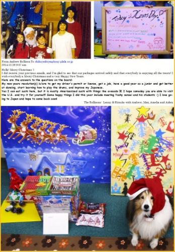 05 500 20141226 A-kuns Resolutions