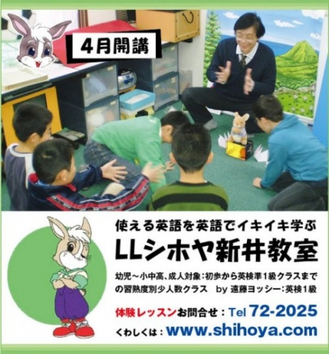 21 500 20130219 上越タイムスPR 最終決定「画像」from蓮見