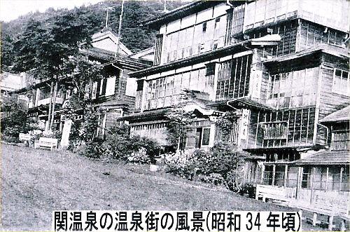 04 500 上越妙高の昭和 1959 s34 関温泉通り