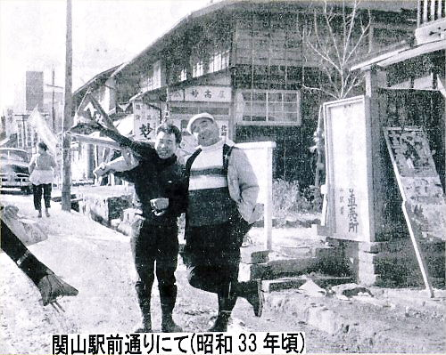 07 500 上越妙高の昭和 1958 s33 関山駅前