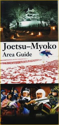 01 500 JoetsyMyokoGuide00Cover