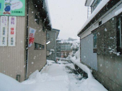 07 500 20150209 16時:西口出入り口 雪景色