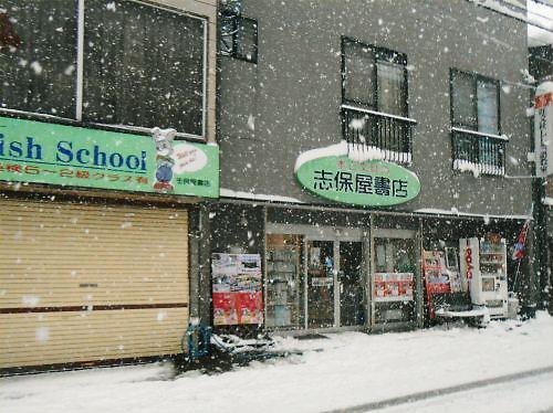 06 500 20150209 16時:店頭LLNew看板 雪景色