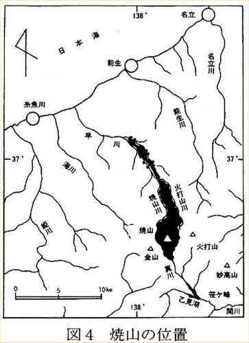 500 20150226 焼山火山02 焼山の位置