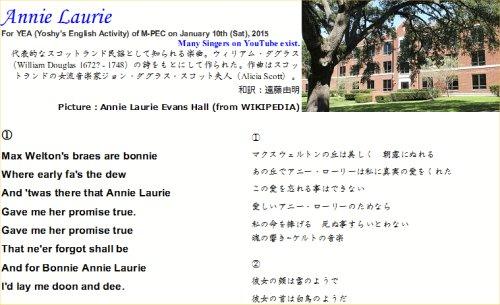 06 500 資料:部分:♪ Annie Laurie
