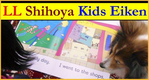 500 20150401 LL Shihoya Kids Eiken Logo 04 yui erie
