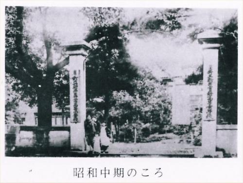 03 600 197310xx 百周年記念17:昭和中期校門