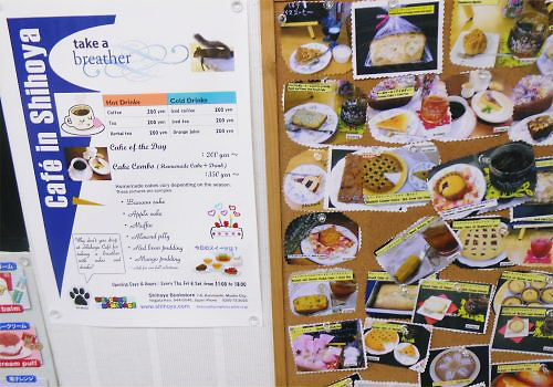 09 500 20150403 LL-dolls in LL-room 04 Cafe in ShihoyaPR