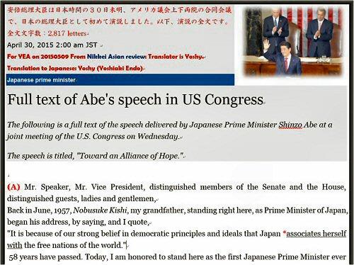 04 500 text:Abes Speech us Congress