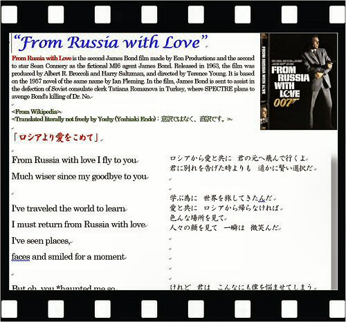 07a 500 Script:From Rossia with Love