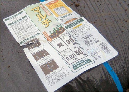 03 500 20150516 multing sheet02 仕様書on a ridge
