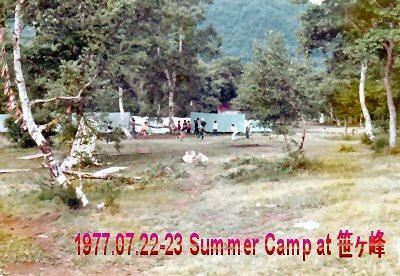 01a 400 19770722 -23 SummerCamp笹ヶ峰03