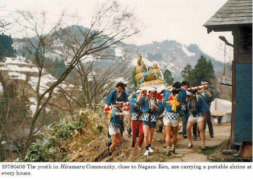 500 19780408 平丸春祭り:神輿 tag