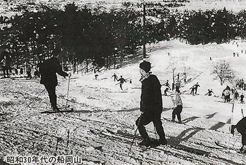 500 19620200 船岡山Skiing tag