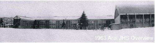 500 19630000 新井中雪の校舎全景 tag