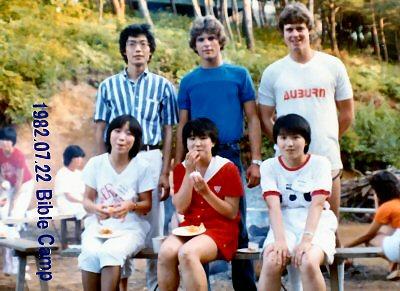 04 400 19820722 BibleCamp野外PartyTomYoshyGirls