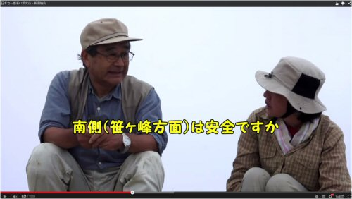 03 500 YouTube 焼山火山 02 笹ヶ峰OK?