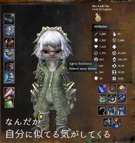 27_20150531110635a5a.jpg
