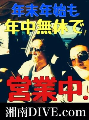fc2blog_20141218130849b35.jpg