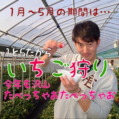 fc2blog_20150105215044182.jpg
