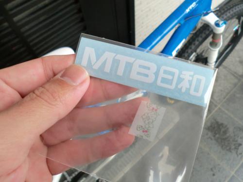 【MTB日和オリジナルステッカー】・3