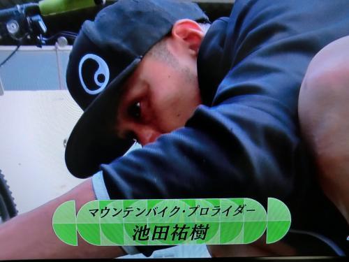 グレートレース・5