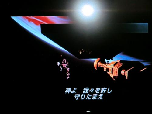 宇宙の旅シリーズ:コンプリート・5