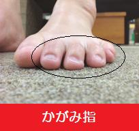 かがみ指(文字入り)
