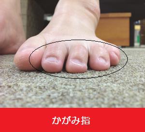 かがみ指(文字入り)②