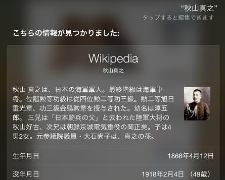 //blog-imgs-72-origin.fc2.com/m/u/r/murakumo1868/2015012.jpg