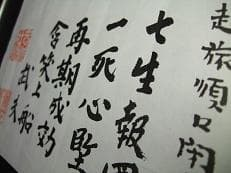 //blog-imgs-72-origin.fc2.com/m/u/r/murakumo1868/20150123_4.jpg