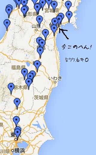 //blog-imgs-72-origin.fc2.com/m/u/r/murakumo1868/2015523.jpg