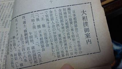 //blog-imgs-72-origin.fc2.com/m/u/r/murakumo1868/2015_01110218.jpg