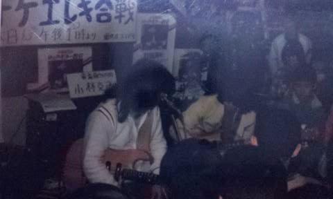 審査員。。ハルヲホン(当時)というバンドの小林克己というギタリストと、g村山義光少年