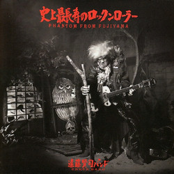 1991_sijosaichoju-cd2.jpg