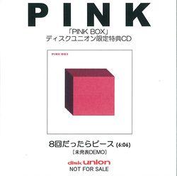 pink_tk_jk.jpg