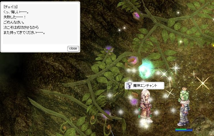 screenFrigg058.jpg