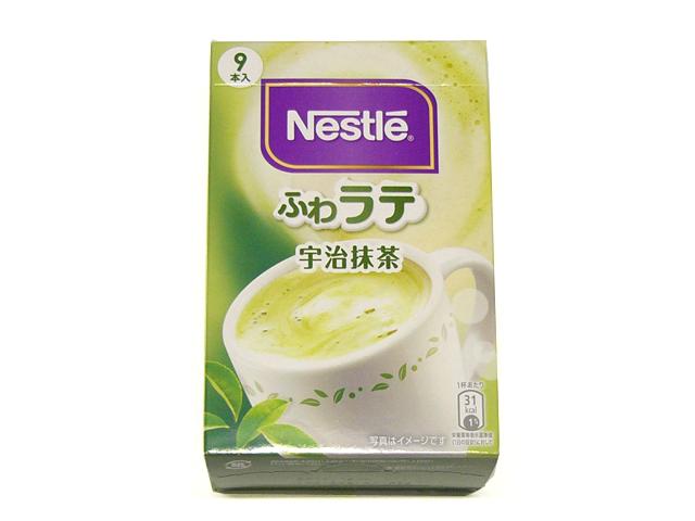 抹茶ラテ01