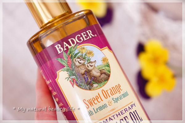 Badger Company, Aromatherapy Massage Oil, Sweet Orange with Lemon & Spearmint