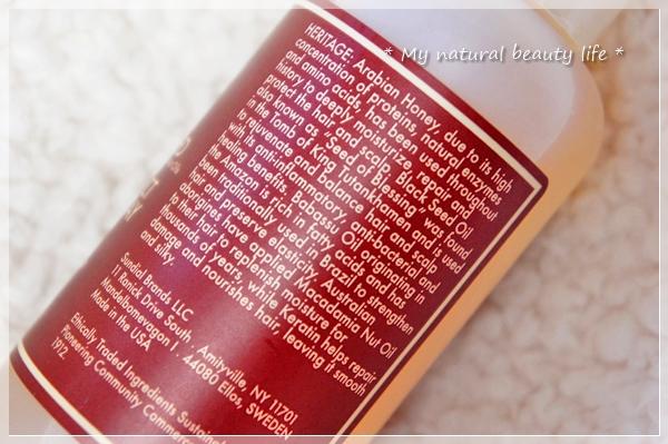 Nubian Heritage, Heat Protect, Keratin Spray with Honey & Black Seed