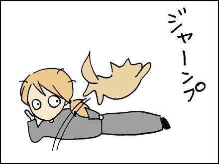 219飛び越える-3