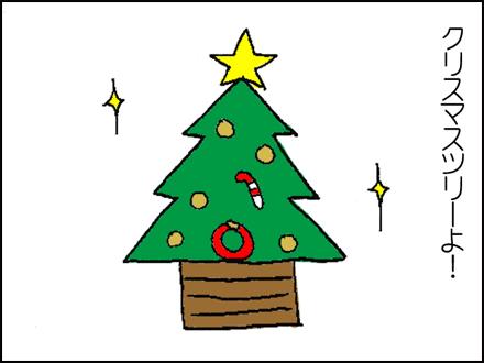 222クリスマスツリー-2