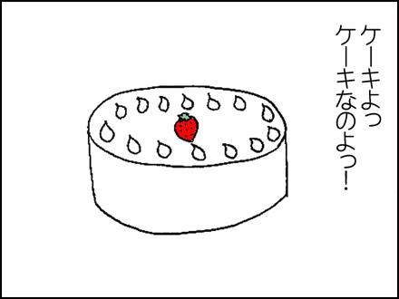 223クリスマスケーキ-2