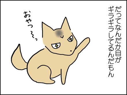 267おとなしい-4-4