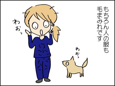289抜け毛-4-4