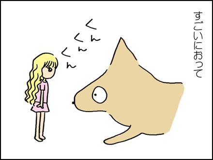 315ジェニーちゃん-6-6