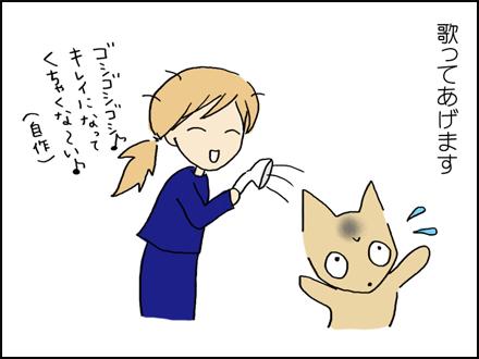 317お風呂歌-3-3