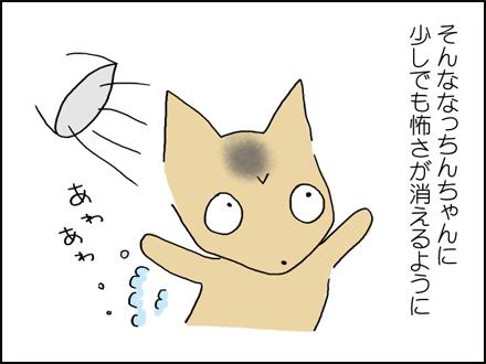 317お風呂歌-2-2