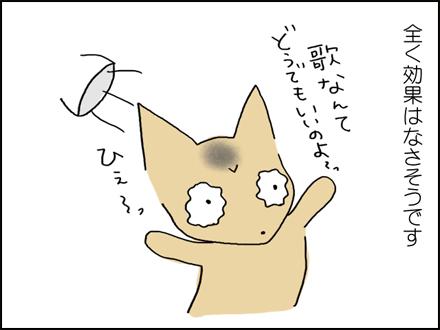 317お風呂歌-4-4